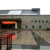 紹興 中国黄酒博物館へ行ってきました!