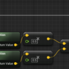 UE4: Camera の GetActorLocation で得られる位置と1フレームの Tick の中のタイミングのメモ