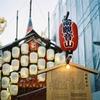 オリンパスOM-2n Lomography CN800で撮る・京都祇園祭後祭宵山