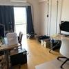 ITの部屋