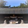 【淡路国一之宮】伊弉諾神宮(いざなぎじんぐう)古代日本の成り立ちとご先祖様の話