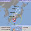 【シマロンいよいよ上陸です!!】台風20号の進路予想・情報について