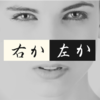 魅力マトリックス別ベースメイク 美塾中級(2)ファンデ1つでここまで変わる?!