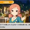 【デレマス】the 8th Anniversary の思い出を見ていこう!~Passion編2~