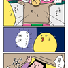 【子育て漫画】オホホ王国の王女との鬼退治に参戦した話1