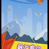 【星の旅】最新情報で攻略して遊びまくろう!【iOS・Android・リリース・攻略・リセマラ】新作スマホゲームが配信開始!