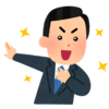 【近況報告】 2017 GW 名古屋編② 星の海へ~世界一のプラネタリウムがある科学館~