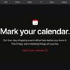 米アップル、公式サイトでブラックフライデーセールを予告