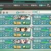 艦これ 2017夏 E4~E6