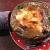 【台東区 浅草橋】極旨焼きカレーを食べるなら『ストーン』へ【焼きカレー】