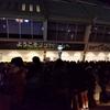 またまたはっぴーになってきた。12/16名古屋感想。
