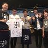 イベントレポート:【美酒活フェス2018】行ってきました!…スタッフとして(笑)(後半)