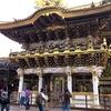 栃木観光1日目◎金谷ホテル・日光東照宮・華厳の滝を巡る。金谷ホテルの大正カレーは絶品でした!