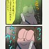 スキウサギin東京ティムニーシー「タワー・オブ・ホラー2」