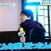 めざまし 伊野尾くんのストール 2018.1.11