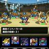 level.109【ウェイト100、赤い霧】第23回闘技場チャレンジカップ4日目