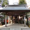 境稲荷神社(台東区/池之端)の御朱印と見どころ
