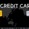 Dark Webの盗難カード41%減少
