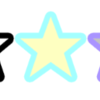 uGUIで2色補完する(黒を○色、白を○色にする)