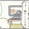 4コマ漫画「番犬」