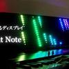 Bright NoteをオリジナルハードウェアコンテストGUGEN2020に応募しました