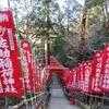 【佐助稲荷行き方】鎌倉駅から佐助稲荷まで徒歩移動、ペットに寄り添う珍しい神社