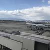 【YAPC::Kansai 2017 OSAKA】伊丹空港を楽しむ技術