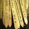 高倉健さんが亡くなりました。ご冥福を……