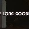 負け犬はキャットフードがお好き「ロング・グッドバイ」