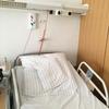 ドイツでビックリ入院したときの話!爆笑の数日間でした。【手術編】
