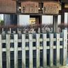 矢倉沢往還・青山通り大山道を歩く その3 下鶴間宿から相模川厚木の渡し