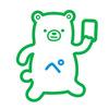 【無料】ファミペイアプリをダウンロード登録すると500円もらえる