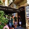 バルセロナ観光 #10 カサ ミラ隣!Autentica Paelleria Artesanaでランチ