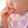 乳幼児の加糖製品摂取減の方法は?ハーバード・研究