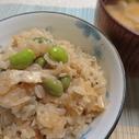 夏も終わりだけど、枝豆ご飯レシピです。