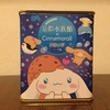 京都水族館がシナモロールとコラボ中!可愛さアップの京都水族館に行って来ました