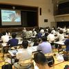 福生市立福生第七小学校 公開EdTech研修会 イベントレポート No.1(2019年8月2日)