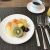 晩秋の日曜の朝は ジ・オークラ東京「オーキッド」で朝食を。フレンチトーストがなくて残念!