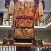 飾り幕の民俗誌―愛媛県新居浜市・太鼓祭りの事例―
