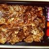 B&M デリカテッセン@大井町(ステーキハウスの牛めし、スコッチエッグ)