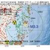2017年10月11日 22時50分 宮城県沖でM3.3の地震
