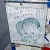 赤羽を舞台にしたフェイク?ドキュメント「山田孝之の東京都北区赤羽」のプロレス的な面白さ