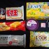 お菓子祭り!そろそろアイスの新商品やあっさり爽やか系チョコ増えるよねん。