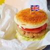 """「ハンバーガー」ククパ検索1位獲得""""食パンバンズのハンバーガー""""とTFT朝日記はじめました!"""
