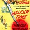 【ディズニー映画感想企画第10弾】『メロディ・タイム』感想~戦後の衰退を感じさせる作品~