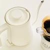 コーヒー好きは、バルミューダのケトル一択