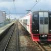 東岡崎まで電車さんぽ - 2021年1月29日