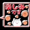2017/9/15 MIYAVI バースデーライブ