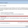 Windows10へのアップグレードを拒否、回避する方法