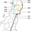 東北一周旅行記① 計画編~1日目(松島)